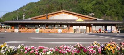 上田市丸子農産物直売加工センター あさつゆ
