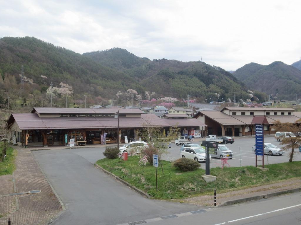 和田宿ステーション特産物直売所
