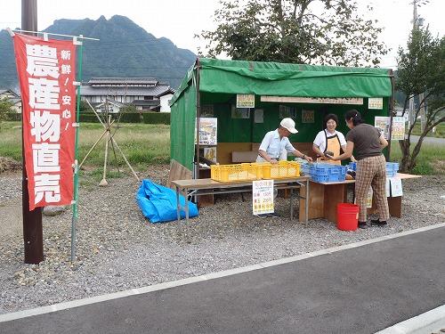 西塩田農産物直売所(とっこ館)