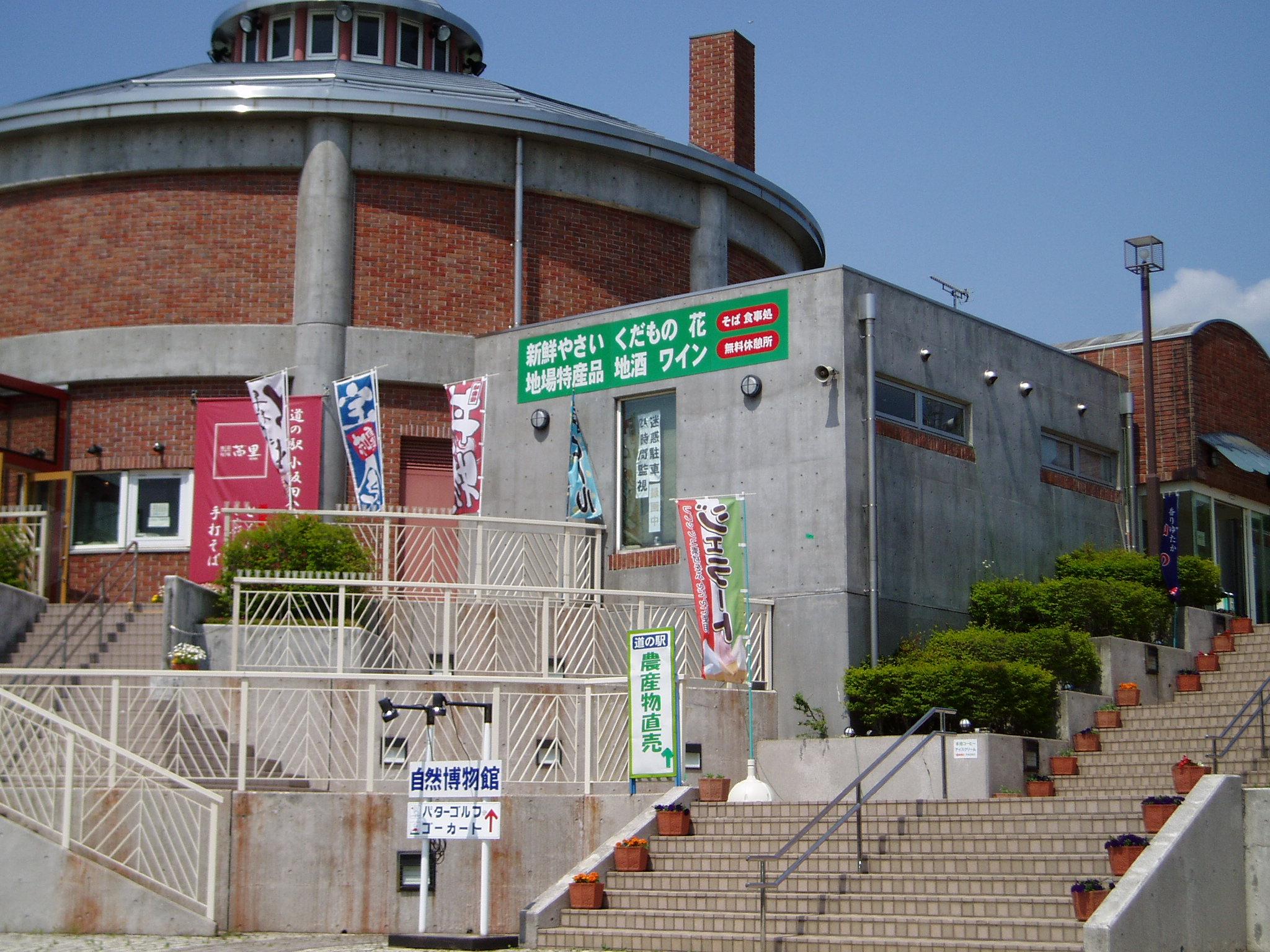 小坂田フレッシュマーケット