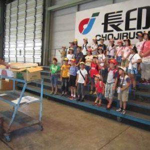 夏休み自由研究イベント、「市場探検に小学生50人をご招待!」を開催しました。