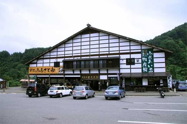 道の駅「信越さかえ」雁木下直売コーナー