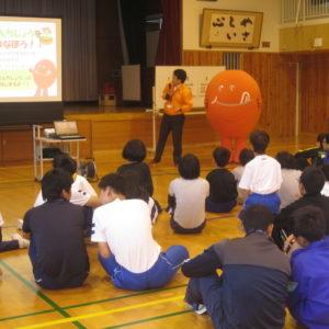 信州大学教育学部附属特別支援学校に行ってきました♪(旬ちゃん学校訪問)