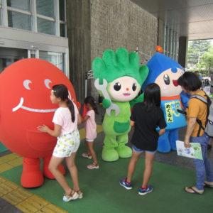 夏休み県庁見学イベントを開催しました!