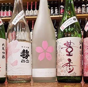 心も身体もフレッシュに! 春の日本酒の愉しみ方