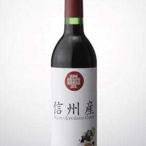 「日本ワイン」の先行く『長野県原産地呼称認定制度』認定ワイン